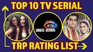 Top 10 Serial TRP Rating List: Naagin 3, KBC 10, Bigg Boss 12, Silsila Badalte Rishton Ka , YRKKH