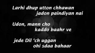 Tamasha - Sajjad Ali ft. Bohemia | Lyrics | Lyrical Video | Bohemia New Song 2017