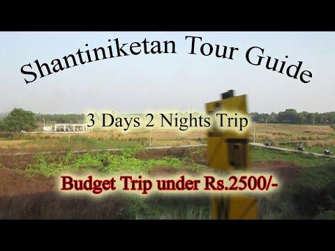 Shantiniketan Budget Tour