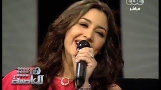 #Honaal3asema - هنا العاصمة - سهرة غنائية مع المطربة جنات