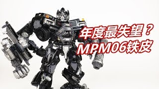 !MPM-06 Transformers MPM-06 Movie Masterpiece Ironhide Review -