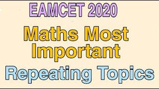 Gunshot Maths Topics For Eamcet  || Most Important Topics