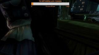 BioShock™ 2 Remastered Прохождение. 2 часть.