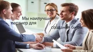 Открыть ортопедический салон, магазин  «Мир ортопедии» www mir orto ru(, 2016-07-27T20:46:37.000Z)