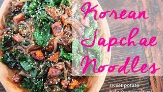 Korean Japchae Noodle Recipe