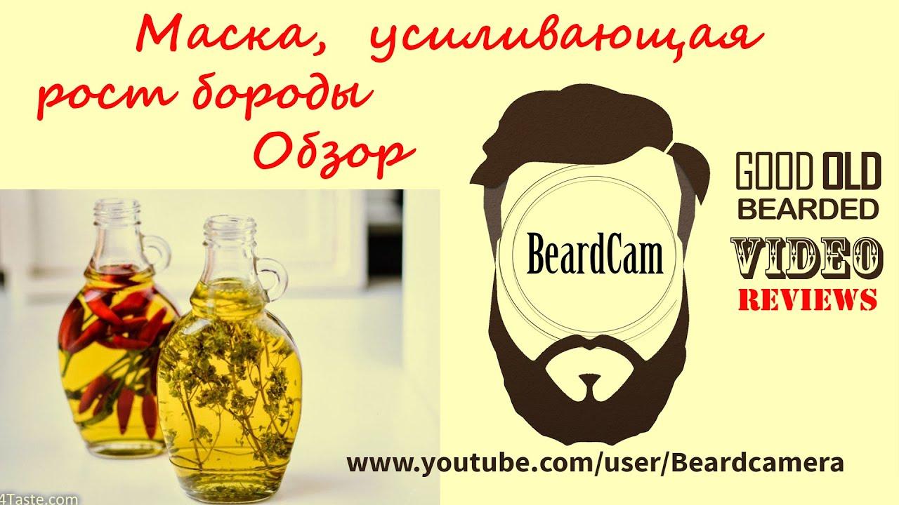 Лечение мед для волос