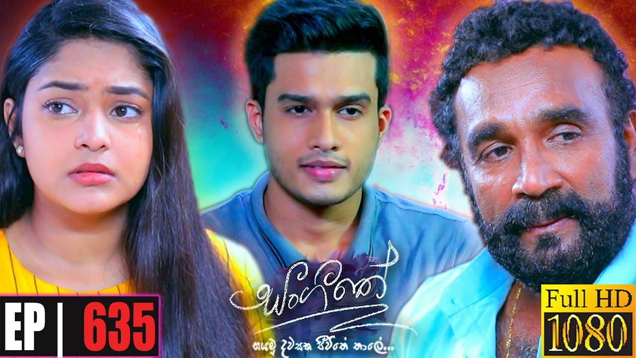 Download Sangeethe   Episode 635 28th September 2021