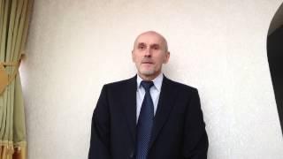 Отзыв Александра Гехмана о бизнес-форуме «Системное обучение в бизнесе» 16 января 2014