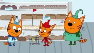 Три кота  Серия 10  Поход в магазин