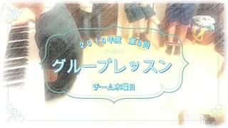 グループレッスン〈チーム木曜日編〉 ー発表会に向けて合奏の練習ー(2019年度 第3回目)