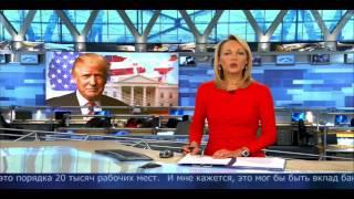 Программа Новости (с субтитр) - Первый Канал 22.11.16, 15.00