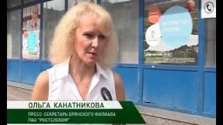 «Ростелеком» представляет новый телеканал – «Дом кино»  13 08 15