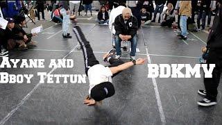 bdkmv bboy peeta and yuta worldz vs bgirl ayane and tettun b1 saikyo tag