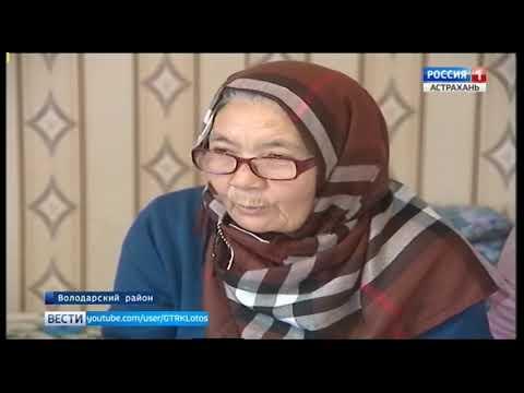 Остаться на улице с дочерью-инвалидом рискует семья Рахметовых из Астраханской области