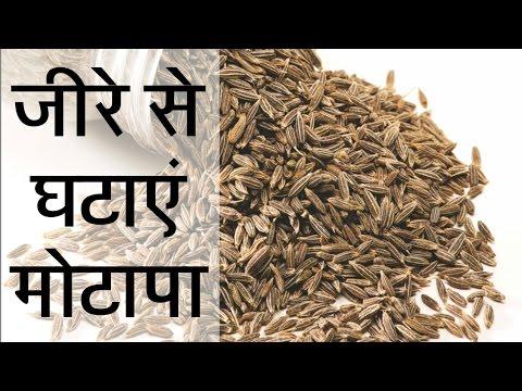motapa-kam-karne-ke-gharelu-nuskhe-/-how-to-weight-loss-fast-at-home-in-hindi
