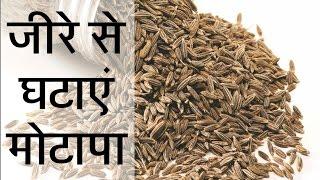 Motapa kam karne ke gharelu nuskhe / how to weight loss fast at home in hindi