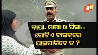 Additional DCP of Traffic, Amaresh Panda, Speaks On New Traffic Rules