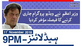 Samaa Headlines - 9pm - 11 November 2018