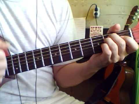 Иванов - Пустяк (Боже, какой пустяк). Аккорды на гитаре ...