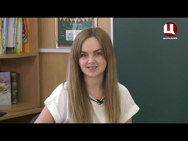 2 клас. Українська мова. Все під контролем