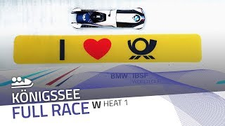 KÖnigssee | BMW IBSF World Cup 2017/2018 - Women's Bobsleigh Heat 1 | IBSF Official