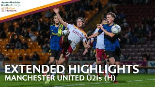 Брэдфорд Сити  0-3  Манчестер Юнайтед U21 видео