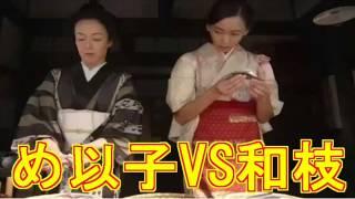 連続テレビ小説「ごちそうさん」の中で、いけずな義理の姉、和枝を演じ...