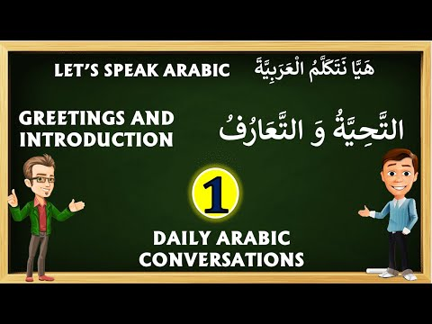 GREETINGS AND INTRODUCTION IN ARABIC. ARABIC CONVERSATION (LESSON 1).