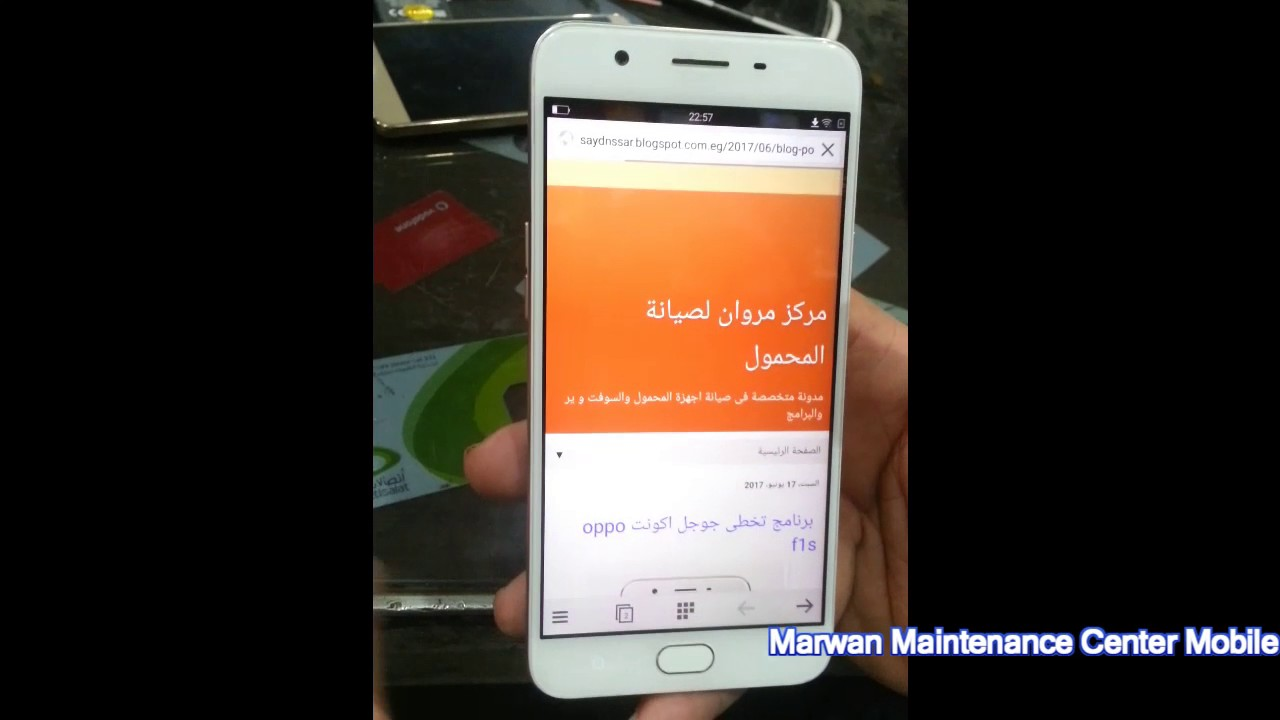 how to get google search bar on oppo f1s