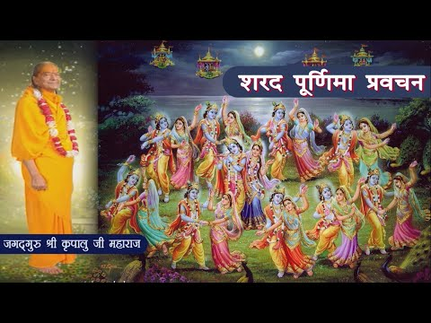 Video - https://youtu.be/4PFqk-fMQ7Q shree radhey radhey 🙏🙏🙏🌹🌹👑