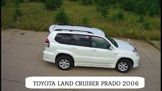Продажа Toyota Land Cruser Prado.Смертельный номер. Падение квадрокоптера.Ремонт квадрокоптера.