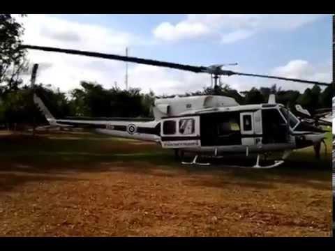Bell 212 : : สํานักงานตํารวจแห่งชาติ ที่มหาวิทยาลัยมหาสารคาม
