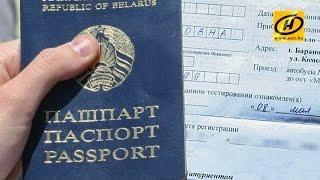 В Беларуси завершилась регистрация на централизованное тестирование