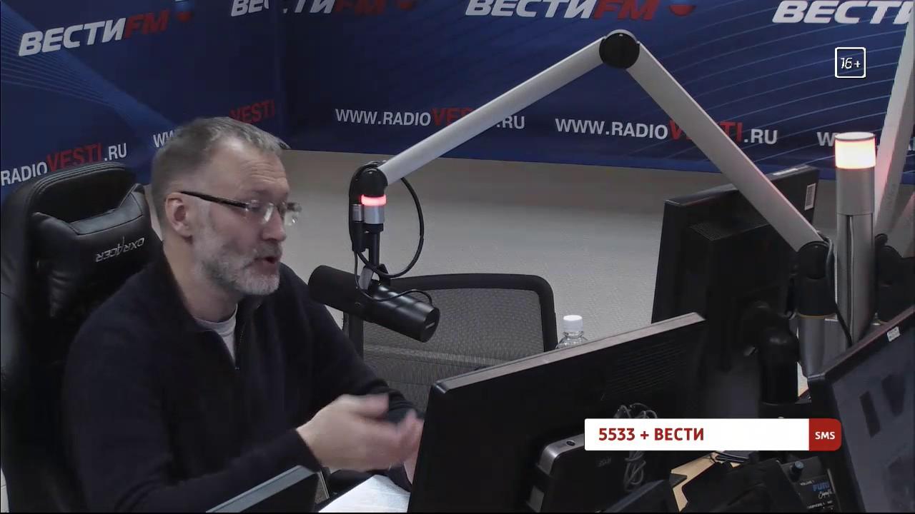 Железная логика с Сергеем Михеевым, 30.12.2016