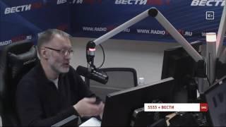 Вести ФМ онлайн: Железная логика с Сергеем Михеевым (полная версия) 30.12.2016