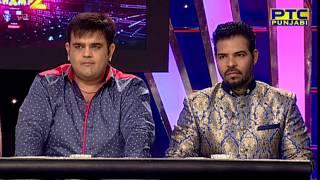 Nazima | Kulli Ni Faqir Di Wichon | Voice Of Punjab Chhota Champ 2 | Sufi Special | PTC Punjabi