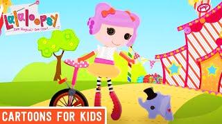 Lalaloopsy - Circus Show | Lalaloopsy Webisode Compilation | Full Episodes | Cartoons for Kids