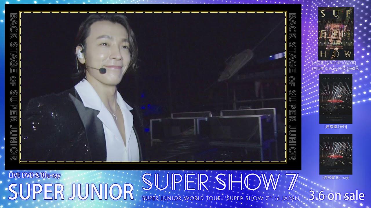SUPER JUNIOR /『SUPER JUNIOR WORLD TOUR SUPER SHOW7 in JAPAN』 BACKSTAGE OF  SUPER JUNIORティザー