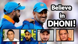 MS DHONI: FINISHER अभी ज़िंदा है ! Cricketers Hail Dhoni's Match-Winning Show in Aus | Sports Tak