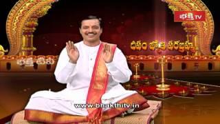 Deepavali Special Deepam Jyoti Parabrahma_Part 2