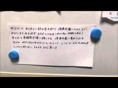 Japanese sentence which sounds like English