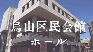2017年12月22日眉村ちあき緊急記者会見 18:50開場 20:00開演 料金999...