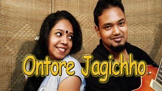 Download Ontore Jagichho by Tuli and Bob (Jilapee Production) MP3 song and Music Video