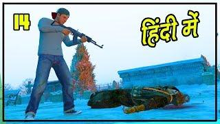 Hitesh KS Hindi Gaming Presents GTA 5 Scarecrow part 14 Killing Sca...
