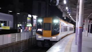 近鉄特急22000系AS13 定期検査出場回送