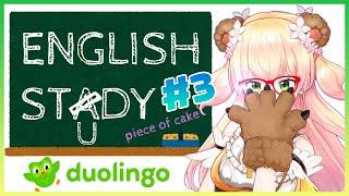 【Duolingo】🍑STADYYYYYYYYYYYY!!!!!!!#3🍑【桃鈴ねね/ ホロライブ】