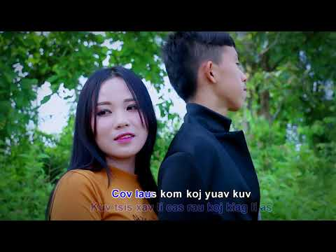 TSIS YUAM BY Leekong Xiong ( Official Music Video )