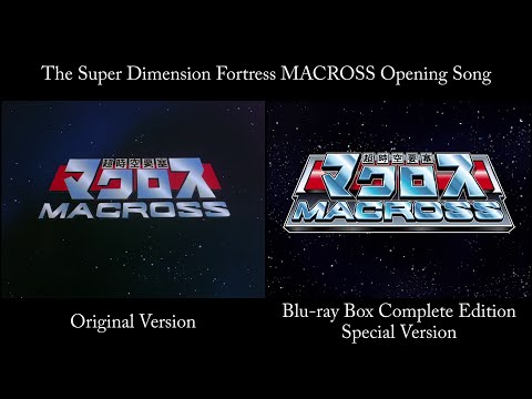 The Super Dimension Fortress MACROSS Opening Song. TV Series Original Version and BD-BOX Complete Edition Special Version. (pachinko)