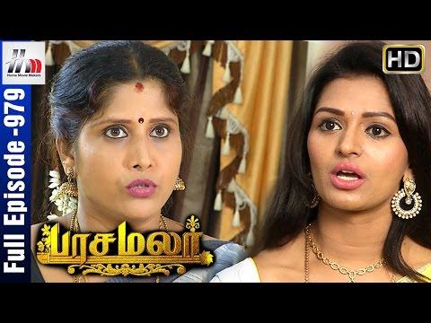 Pasamalar Tamil Serial | Episode 979 | 27th December 2016 | Pasamalar Full Episode | HMM
