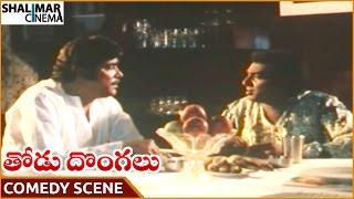 Thodu Dongalu Movie || Sarathi & Rao Gopal Rao Superb Comedy Scene || Chiranjeevi || Shalimarcinema